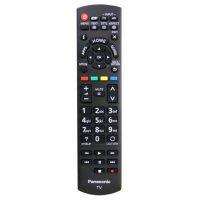 N2QAYB000829 » Pult Panasonic LED teleritele